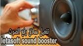 letasoft sound booster crack 1.9