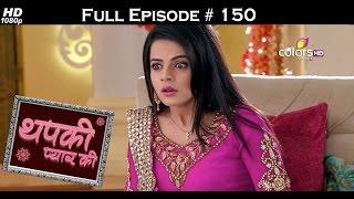 Thapki Pyar Ki - 13th November 2015 - थपकी प्यार की - Full Episode (HD)