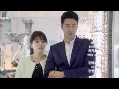 song hye gyo and ju in sung a perfect couple ;)