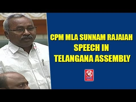 CPM MLA Sunnam Rajaiah Demands Govt To Include Bhadrachalam In Mission Bhagiratha   TS Assembly   V6