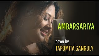 Ambarsariya Mundeya Female Version Cover by Tapomita Ganguly Mp3 Song Download