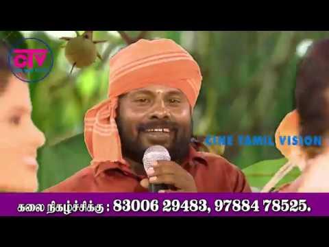 குங்கும பொட்டுவச்சு - செல்ல. தங்கையா  - மண்ணுக்கேத்த ராகம்