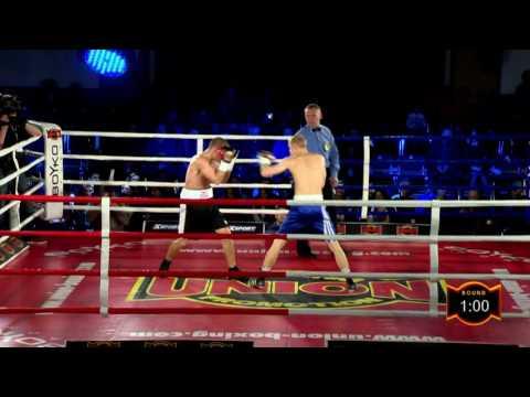 PRO Boxing Show UBP. 06/11/2016. Ihor Mahurin, UKR - Ruslan Pashchaev, UKR