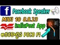 POCO F1 WATER COOLING | INDIA POST PAYMENTS BANK | FACEBOOK VOICE ASSISTANT | MIUI 10 8.8.23
