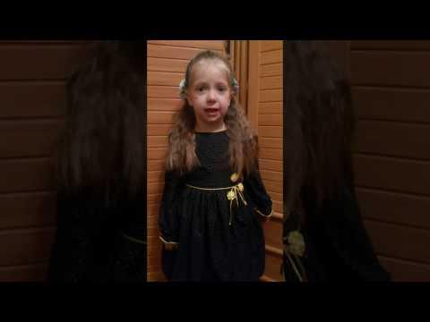 Выбач Анастасия 4 годика
