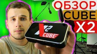 ugoos X2 CUBE : ОБЗОР Андроид ТВ приставки, ТРОТТЛИНГ ТЕСТ