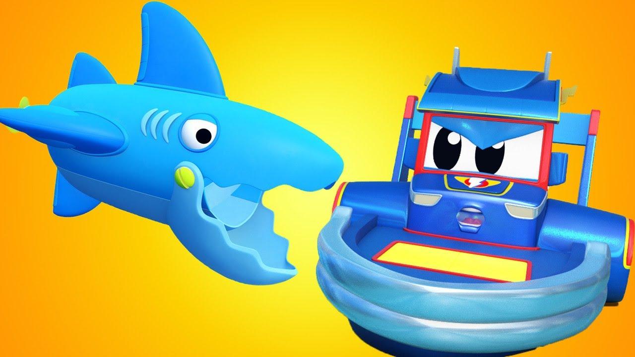 슈퍼보트가 아기들을 상어에서 구해주었어요! | 슈퍼 트럭 | 자동차 시티 월드 앱