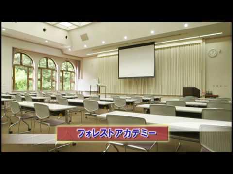 リソル生命の森 スポーツ合宿・研修合宿