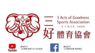 ⚾️UBL大專棒球聯賽-八強複賽  南華大學vs台東大學
