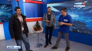 Привет с Вестей Крым Ивану Харитонову и Денису Котову