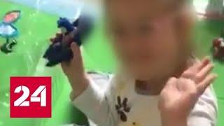 Родителей девочки, живущей в столичном медцентре, объявили в розыск - Россия 24