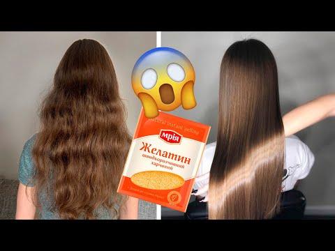 Как в домашних условиях разгладить волосы