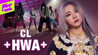 '씨엘' 꽃이 피었습니다!! 화요일에는 +HWA+   CL _ +HWA+   스페셜클립   Special Clip   Performance