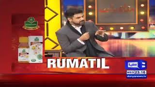 Mazaq Rat ● Ramsha Khan ● 20-12-2017