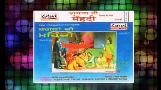 Kanka Lambian | Shagna Di Mehndi | Punjabi Marriage Songs | Popular Wedding Songs