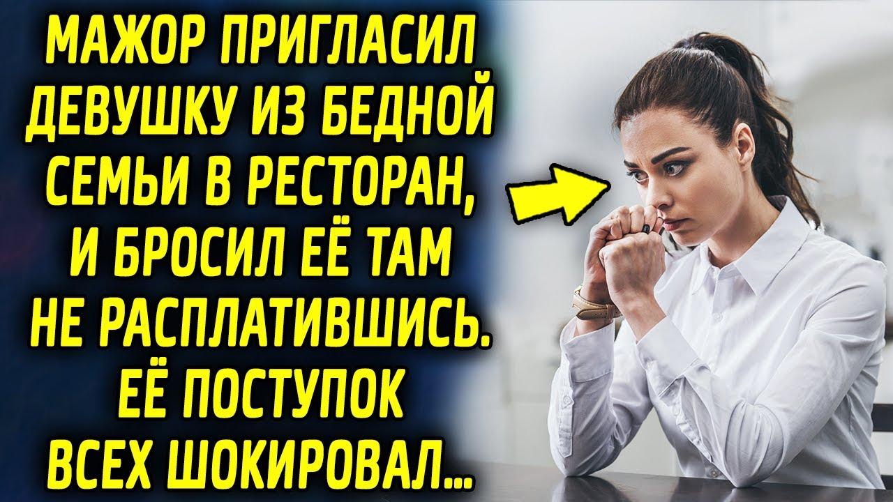 Пригласил девушку с работы работа от 18 в екатеринбурге для девушек