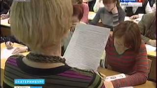 СГТРК, бесплатные курсы русского языка
