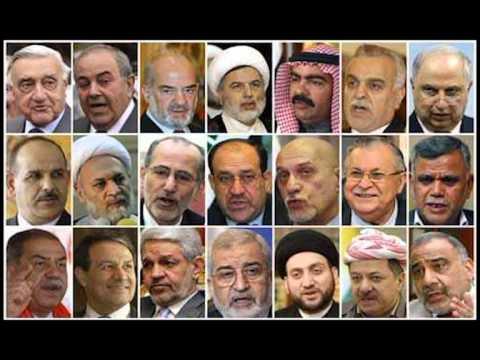 العراق الجريح - Magazine cover