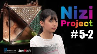 [Nizi Project] Part 1 #5-2