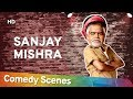 Sanjay Mishra Comedy - Super Hit Comedy Scenes - संजय मिश्रा हिट् कॉमेडी - Shemaroo Bollywood Comedy Whatsapp Status Video Download Free