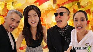 ตือสนิท : จียอน ปวดสติ จับมือป้าตืออ้นศรีพาช้อปแผนกแปลก ชื่อ ลองเจ๊เลย! ขายอะไร ดูเอง 555