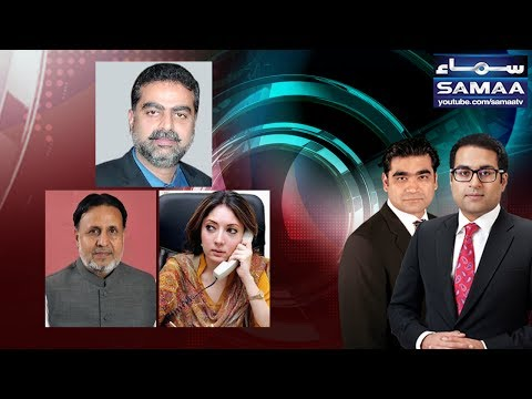 Agenda 360 - SAMAA TV - 15 July 2017