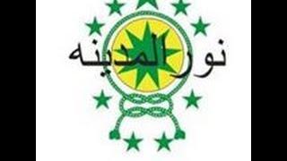 HM. Fariz Elt Haque Fuad Hasyim Gema Sholawat Haul Ke-22 Majlis Ta