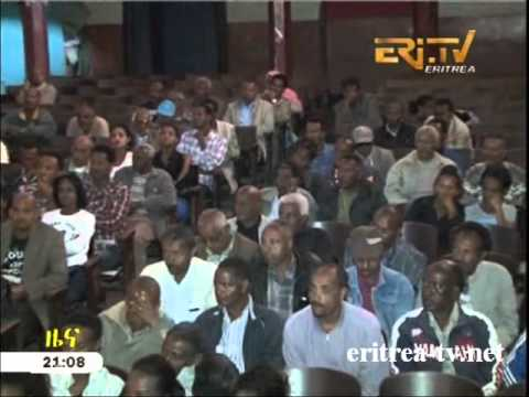 Eritrea News - Ministry of Health HIV Conference in Asmara