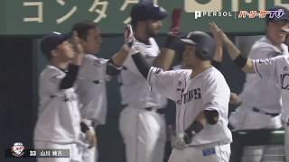 2019年5月21日 埼玉西武と福岡ソフトバンクによるリーグ公式戦 地元・沖...