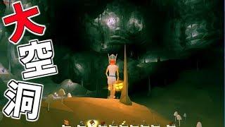 島の地下に謎の超大きな洞窟が!!!!【YLANDS】6