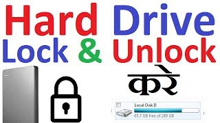 How to lock hard drive with password ? How to use bitlocker in windows computer ?