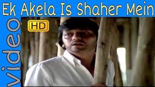 Ek Akela Is Shaher Mein | Bhupendra Singh | Gharaonda | Amol Palekar | HD Song
