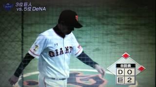 「巨人3-0DeNA」(13日、東京ドーム) 巨人・大竹寛投手が7回...