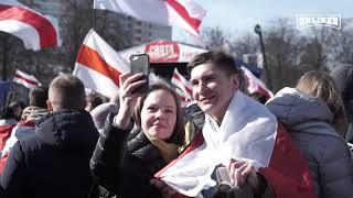У Менску святкуюць 100-годдзе БНР