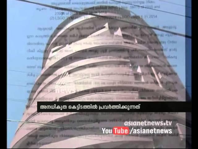 Kochi Emarald Hotel working on unauthorised building , allegation against Kochi corporation