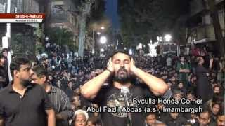 Repeat youtube video Ashura Mumbai Juloos 1434 / 2012 - 2013 Part 3 o