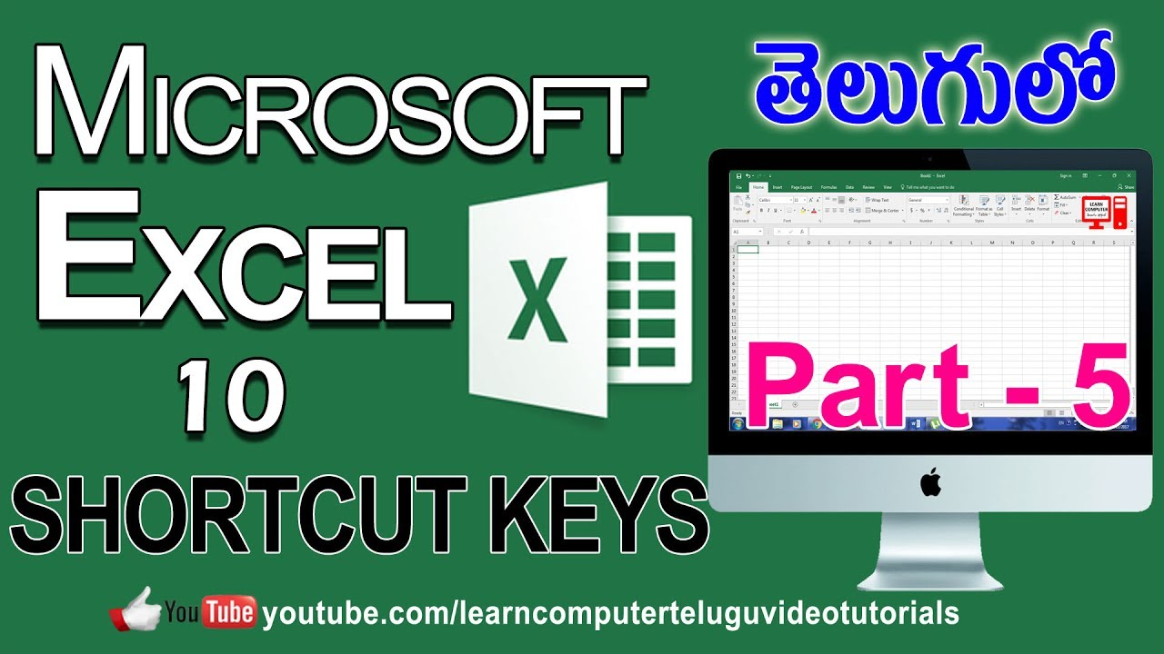 Download Complete Ms Word 2007 Tutorial in Telugu With ...
