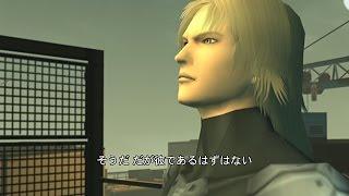 メタルギアソリッド2 HDエディション E-EXTREME プラント編 Part.1 ビッグ・シェル潜入 thumbnail