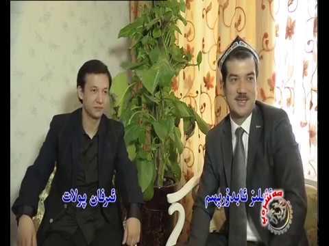 uyghur Micro Film ئۇستازنى يوقلاش