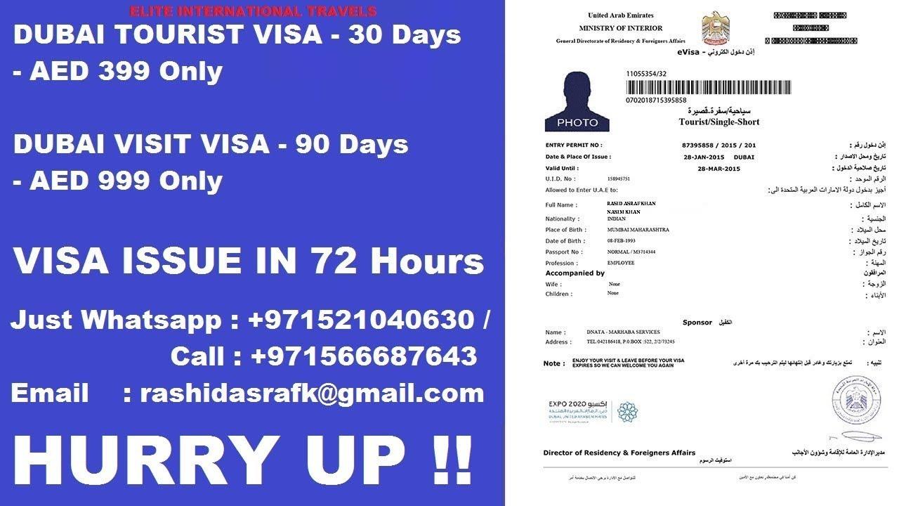 Jobs In Dubai Dubai Visit Visa 90 Days Only 999aed Tourist