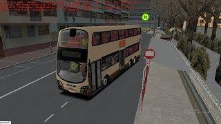 Omsi 2 tour (1639) KMB 5A 九龍城 (盛德街) - 尖沙咀碼頭 Shing Tak Street - Star Ferry @ Volvo B9TL