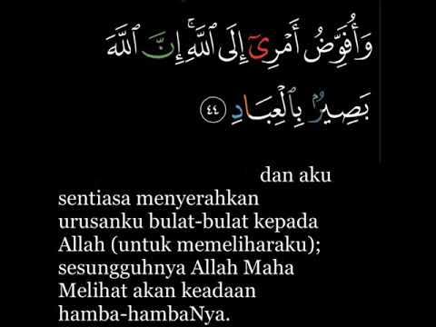 Surah Al-Ghafir Ayat 44 - YouTube