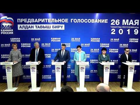 Дебаты. 26.04.2019, Казань, ул.Горького,д.12, 16:00