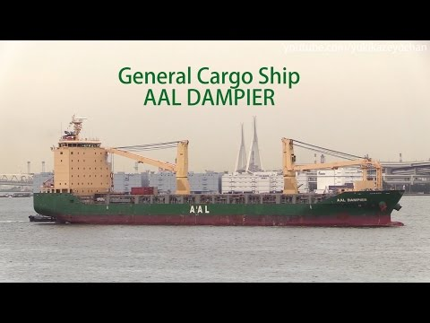 General Cargo Ship: AAL DAMPIER (IMO: 9521540) Arrival