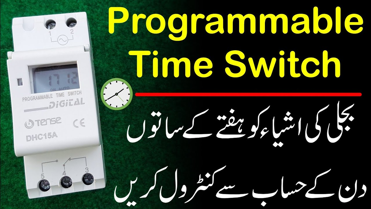 Digital programmable time switch wiring and programming in Urdu/Hindi