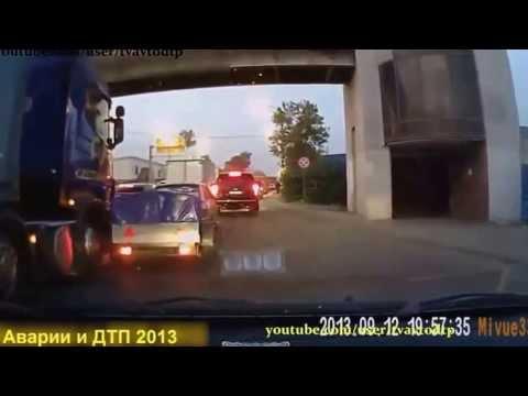 Вопрос: Как избежать попадания в мертвую зону грузовика?