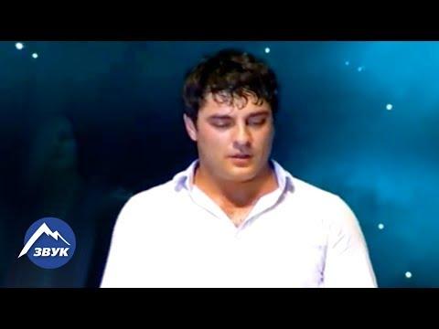 Клип Мурат Тхагалегов - Капелька яда