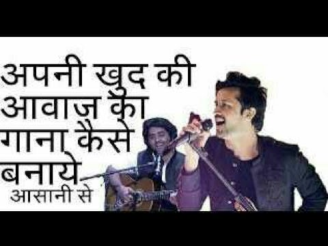 Singer Jaise Apni Song Kaise Banaye.....Apna Gana Aur Apna Voice Jhakkas Banaye...