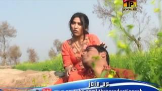 Tere Naal Changiyan Kar Kar Ke - Ashraf Mirza - Latest Punjabi And Saraiki Song