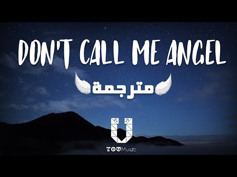 Ariana Grande, Miley Cyrus, Lana Del Rey – Don't Call Me Angel مترجمة
